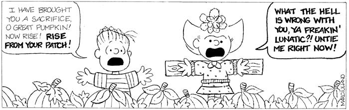 Linus Sacrifice Small