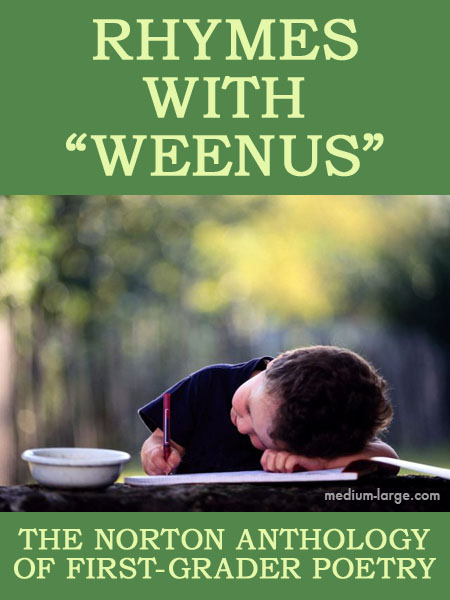 Weenus Textbook