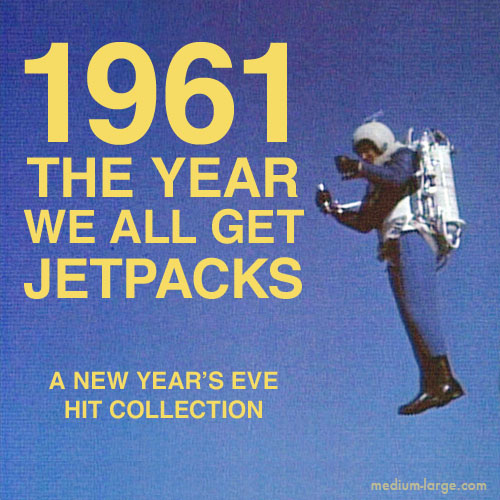 Jetpack Christmas 2